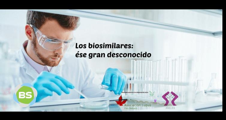 Los tratamientos biosimilares